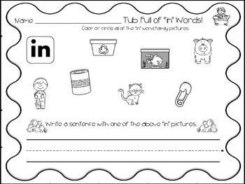 "Word Family ~ Letter ""I""...Bubble Pop'n Fun"