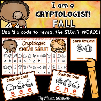 I am a CRYPTOLOGIST! {Reveal the Sight Words} FALL