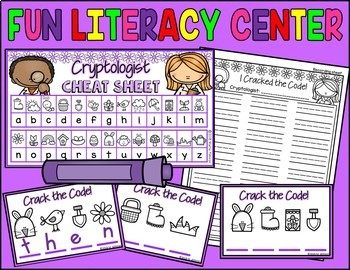 I am a CRYPTOLOGIST! {Reveal the Sight Words} SPRING