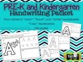 """I can.."" PreK and Kindergarten Handwriting Packet -  HUGE"