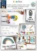 I can Read Emergent Center Activities - School Themed BUNDLE