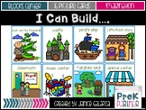 I can build....using my Imagination!