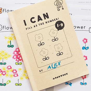 I can fill as the number!-flowers