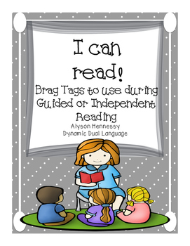 I can read! Brag Tags for Independent/Guided Reading