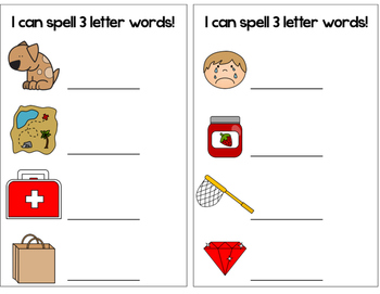 Common Core: I Can Spell and Label!