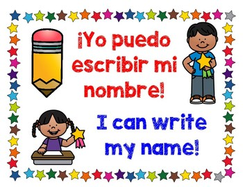 I can write my name! Class poster in Spanish and English