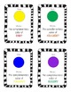 """""""I have Who has"""" Color Wheel Game Complementary Colors RYB Primary & Secondary"""