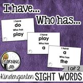 Kindergarten Sight Words (1 of 2)