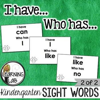 Kindergarten Sight Words (2 of 2)
