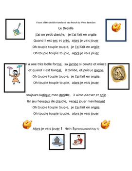 French - Chanuka -I have a Little Dreidle In French