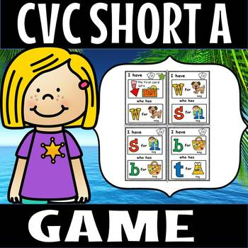 I have you have game -CVC short a(50% off for 48 hours)
