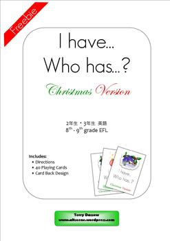I have...Who has...? Christmas