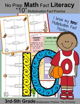 "3rd Grade Math: I know My ""10"" Multiplication Facts: Math"