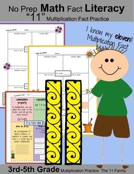 "3rd Grade Math: I know My ""11"" Multiplication Facts: Math"