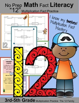 """3rd Grade Math: I know My """"12"""" Multiplication Facts: Math Fact Literacy"""