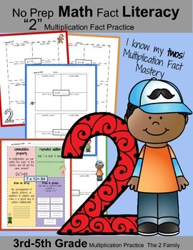 """3rd Grade Math: I know My """"2"""" Multiplication Facts: Math Fact Literacy"""
