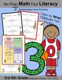 "3rd Grade Math: I know My ""3"" Multiplication Facts: Math Fact Literacy"