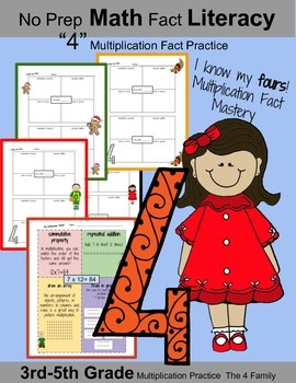 "3rd Grade Math: I know My ""4"" Multiplication Facts: Math Fact Literacy"