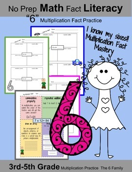 "3rd Grade Math: I know My ""6"" Multiplication Facts: Math Fact Literacy"