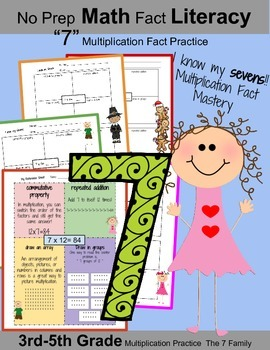 "3rd Grade Math: I know My ""7"" Multiplication Facts: Math Fact Literacy"