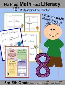 """3rd Grade Math: I know My """"8"""" Multiplication Facts: Math Fact Literacy"""