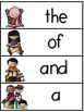 I know my sight words! (first grade edition)