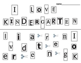 """""""I love Kindergarten"""" (UPPER/LOWER CASE) first day cutting activity"""