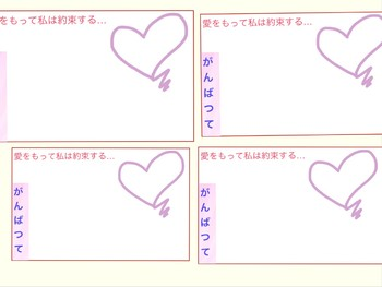 I love learning  motivators/task cards in Japanese