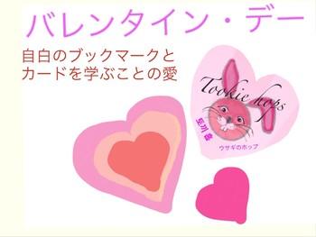 I love learning  motivators/task cards in Japanese