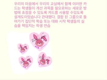 I love learning Korean