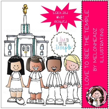 I love to see the temple clip art - Mini - LDS - by Melonheadz