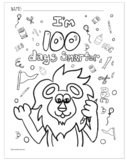I'm 100 Days Smarter! Coloring Page