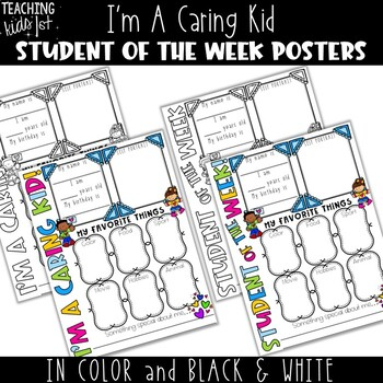 I'm A Caring Kid/Student of the Week Poster