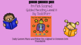 I'm Not Scared (Level H) Guided Reading Lesson Plan