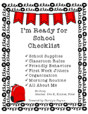 Back to School:  I'm Ready for School Checklist