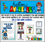 I'm a kid with autism book - autism awareness, bulletin board, posters, & more