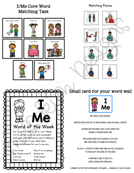 I or ME Core Vocabulary Unit for Special Education Teachers