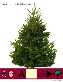 I see a __________ in the Christmas tree. Christmas & Prepostions