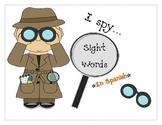 I spy sight words in SPANISH