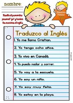 I translate spanish sentences/ Yo traduzco oraciones FREEBIE