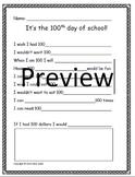 """""""I wish I had 100..."""" 100th day of school activity"""