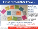 I wish my teacher knew (in English)