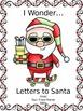 I wonder... Letters to Santa