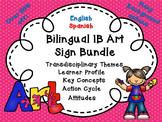 IB Art Bilingual Bundle!