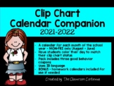 IB Classroom Clip Chart Calendar Companion - Updated for 2