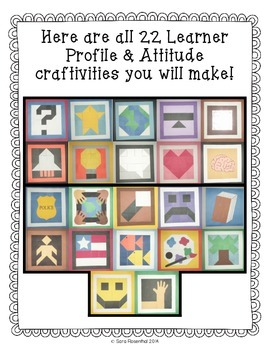 IB Craftivity - JUMBO BUNDLE (All Learner Profile & Attitude craftivities)