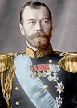 IB History - Russia under the Tsars