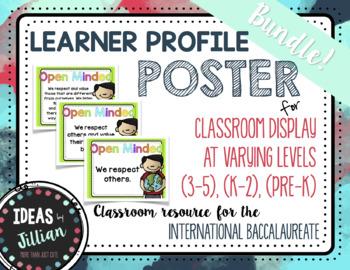 IB Learner Profile Posters- COMPLETE BUNDLE