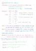 IB Math SL - Topic 6 - Calculus - Notes