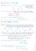 IB Math Studies SL - Topic 7 - Calculus - Notes